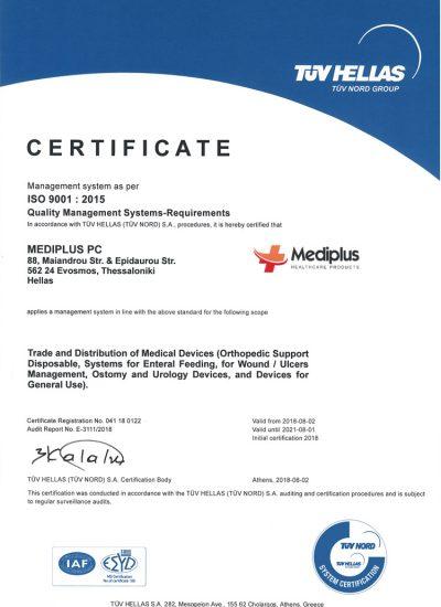 TUV-HELLAS-Mediplus-ike-certificate