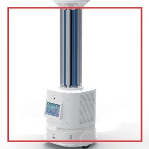 Απολύμανση με UVC (Robot)